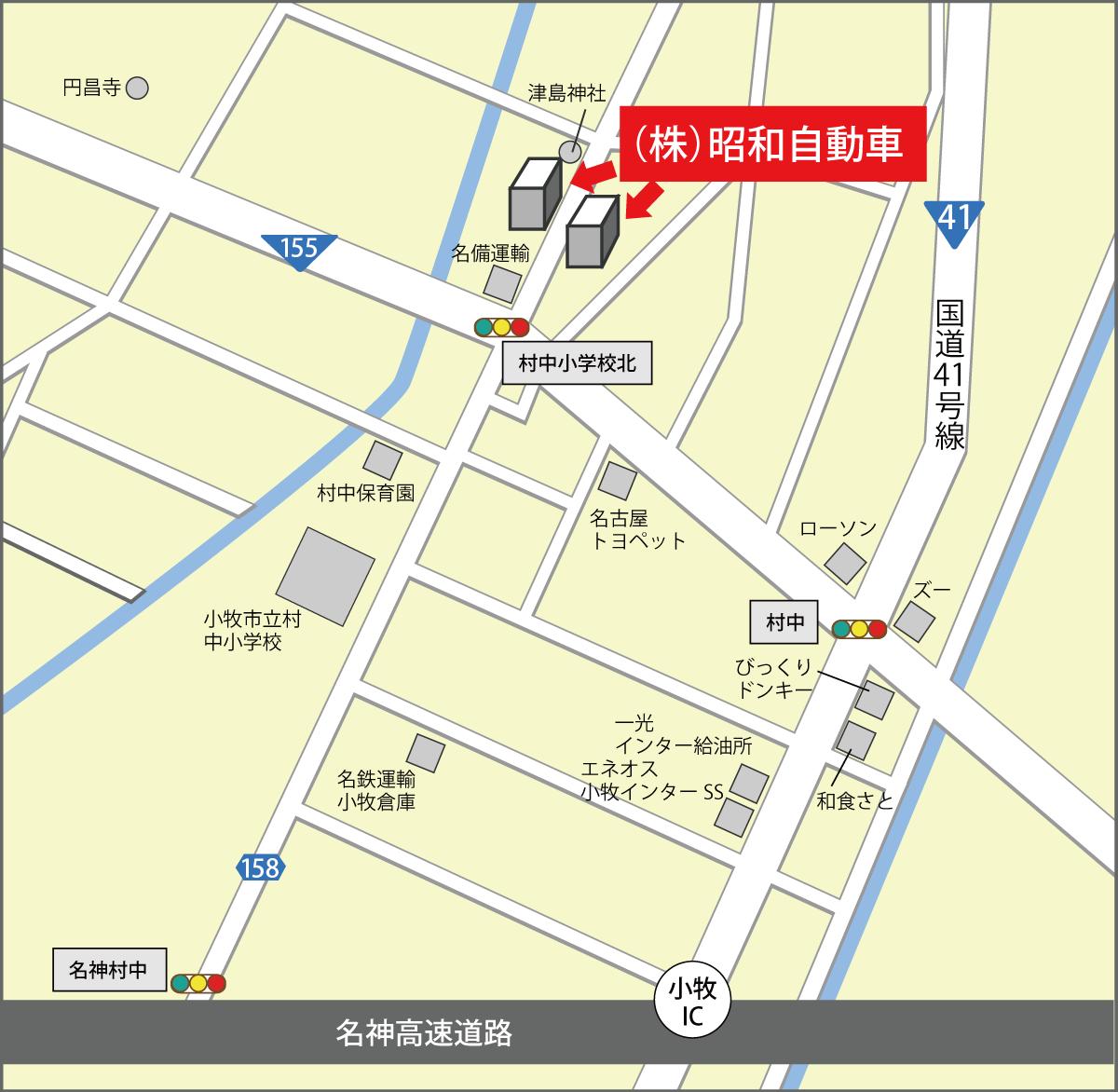昭和自動車の地図